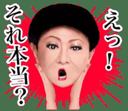 Kenichi Mikawa official Sticker. sticker #12516822