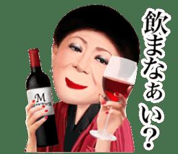 Kenichi Mikawa official Sticker. sticker #12516824