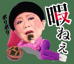 Kenichi Mikawa official Sticker. sticker #12516826