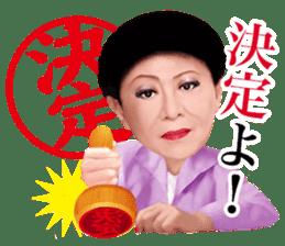 Kenichi Mikawa official Sticker. sticker #12516828