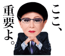 Kenichi Mikawa official Sticker. sticker #12516830