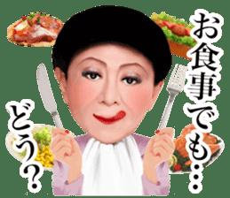 Kenichi Mikawa official Sticker. sticker #12516831