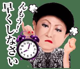 Kenichi Mikawa official Sticker. sticker #12516833
