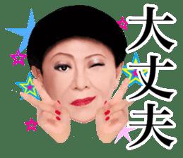 Kenichi Mikawa official Sticker. sticker #12516834