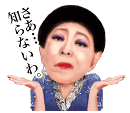 Kenichi Mikawa official Sticker. sticker #12516835
