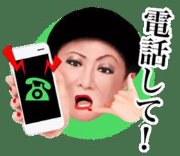 Kenichi Mikawa official Sticker. sticker #12516837