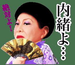 Kenichi Mikawa official Sticker. sticker #12516838