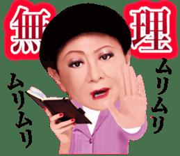 Kenichi Mikawa official Sticker. sticker #12516839