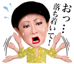 Kenichi Mikawa official Sticker. sticker #12516840