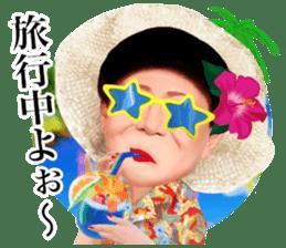 Kenichi Mikawa official Sticker. sticker #12516841