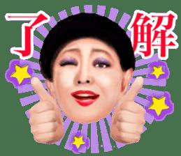 Kenichi Mikawa official Sticker. sticker #12516842