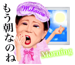 Kenichi Mikawa official Sticker. sticker #12516845