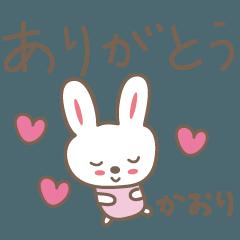 Cute rabbit sticker for Kaori