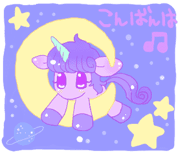 Pastel Unicorn. sticker #12518492