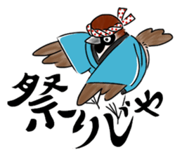 Daily life of a Sparrow sticker #12520883