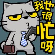 สติ๊กเกอร์ไลน์ Meow Zhua Zhua - No.11 -