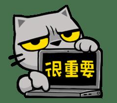 Meow Zhua Zhua - No.11 - sticker #12521470