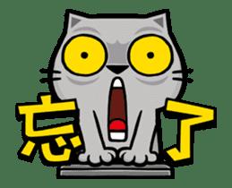 Meow Zhua Zhua - No.11 - sticker #12521471