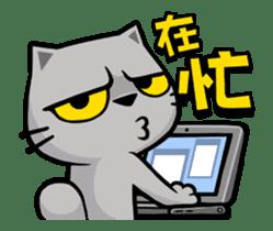 Meow Zhua Zhua - No.11 - sticker #12521472
