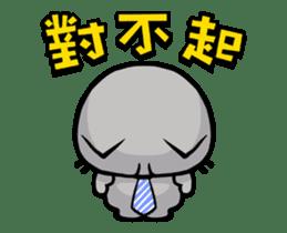 Meow Zhua Zhua - No.11 - sticker #12521476