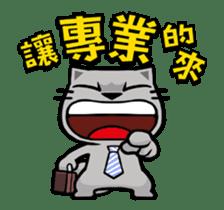 Meow Zhua Zhua - No.11 - sticker #12521478