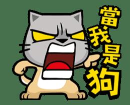 Meow Zhua Zhua - No.11 - sticker #12521481