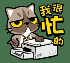 Meow Zhua Zhua - No.11 - sticker #12521482