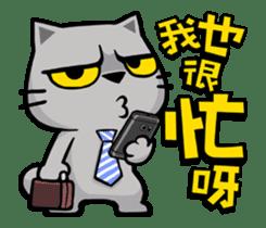Meow Zhua Zhua - No.11 - sticker #12521483
