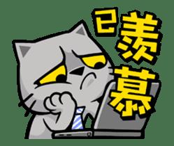 Meow Zhua Zhua - No.11 - sticker #12521485