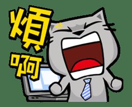 Meow Zhua Zhua - No.11 - sticker #12521486