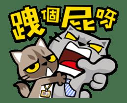 Meow Zhua Zhua - No.11 - sticker #12521487