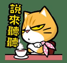Meow Zhua Zhua - No.11 - sticker #12521489