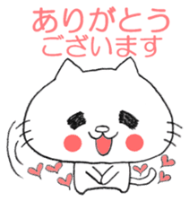 COURTEOUS KITTY-CAT sticker #12525745