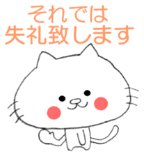 COURTEOUS KITTY-CAT sticker #12525753