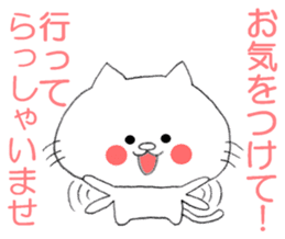 COURTEOUS KITTY-CAT sticker #12525761