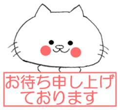COURTEOUS KITTY-CAT sticker #12525767