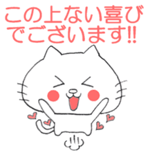 COURTEOUS KITTY-CAT sticker #12525772