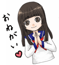 High-school girl, Yabami-chan sticker #12526662