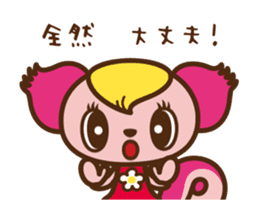 Mollyfantasy's Animated Lala Stickers! sticker #12527351