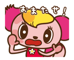 Mollyfantasy's Animated Lala Stickers! sticker #12527355