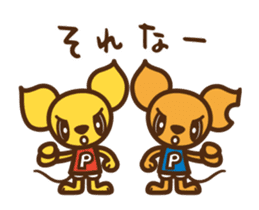 Mollyfantasy's Animated Lala Stickers! sticker #12527370