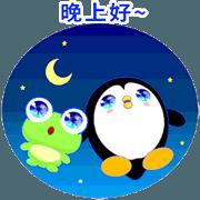 สติ๊กเกอร์ไลน์ Ruanruan Frog-Animated Stickers-Part3