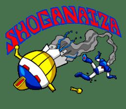 SHOGANAIZA sticker #12536800