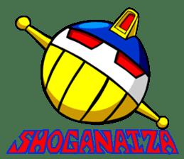 SHOGANAIZA sticker #12536801