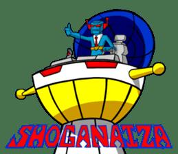 SHOGANAIZA sticker #12536802