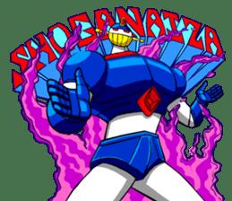 SHOGANAIZA sticker #12536807