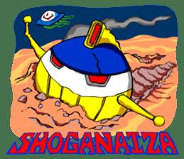SHOGANAIZA sticker #12536808