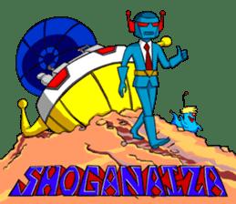 SHOGANAIZA sticker #12536809