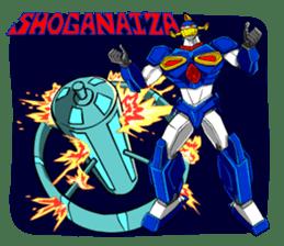 SHOGANAIZA sticker #12536812