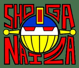 SHOGANAIZA sticker #12536815